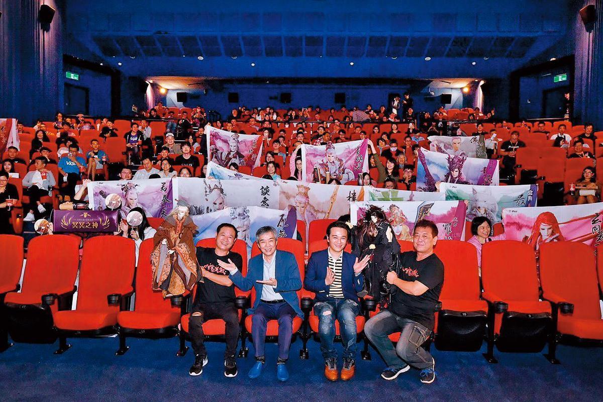 《刀說》上半年在威秀影城大銀幕播放,緊接著將在Netflix串流影音平台上架。