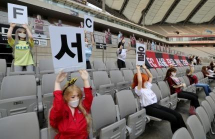 南韓足球職業聯賽的FC首爾隊,以性愛玩偶充當「應援觀眾」引發爭議。(翻攝自@WhoAteTheSquid推特)