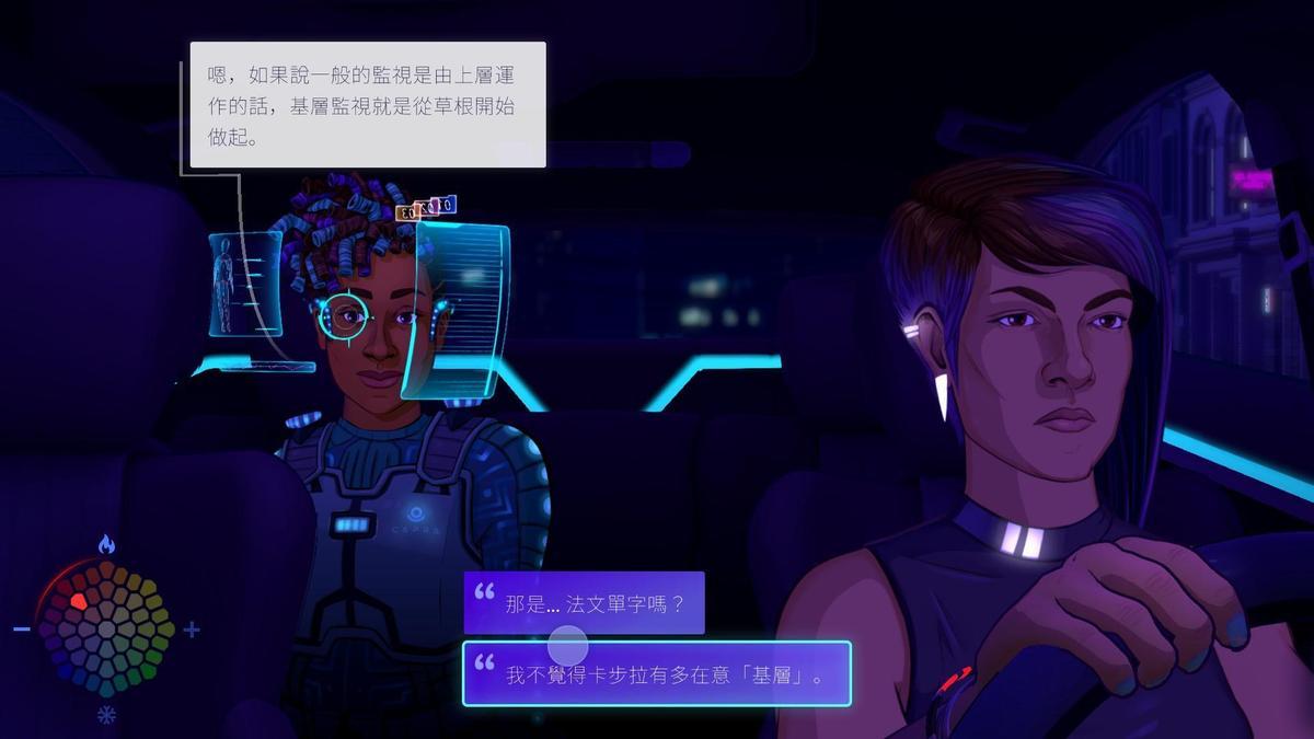 你會在和乘客的互動中做選擇(圖片來源:遊戲實機畫面)