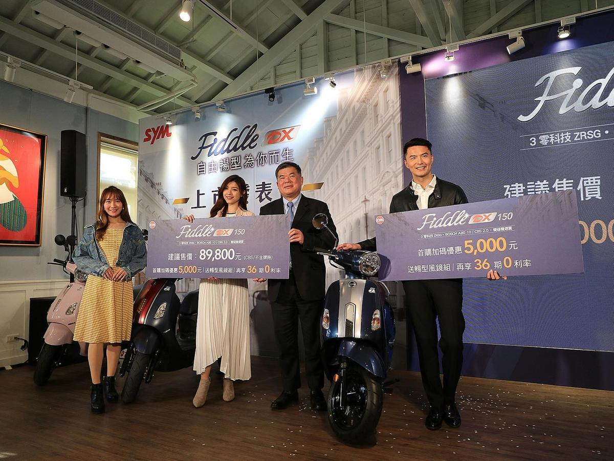 七期FiddleDX150 CBS建議售價89,800元(不含牌險);FiddleDX150 ABS建議售價94,800元(不含牌險)。