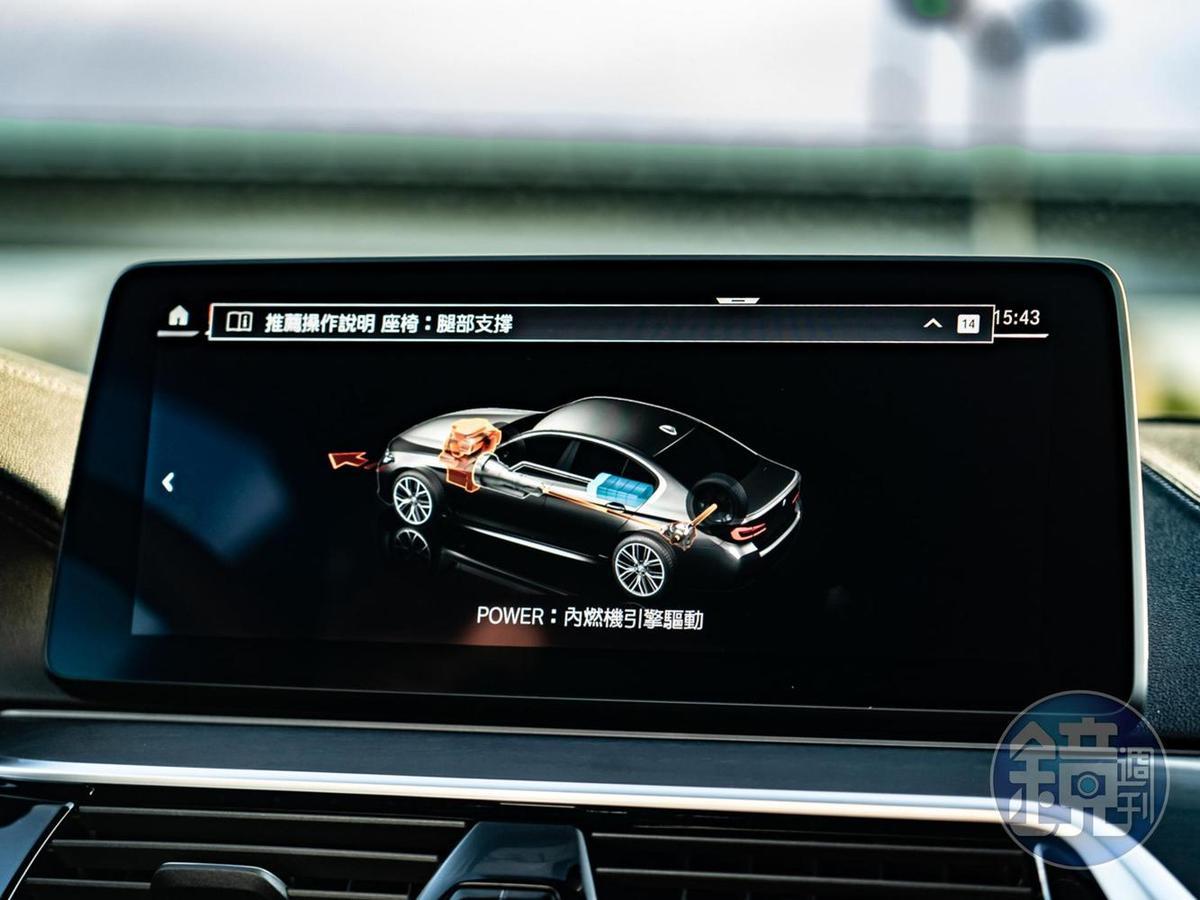 48V輕油電系統的運行狀態可由12.3吋中控觸控螢幕即時顯示。