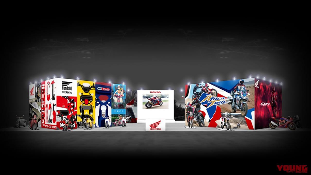honda-virtual-motorcycle-show