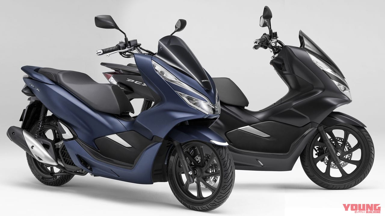 PCX-limited_001