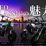 20180515_neoclassic_680_453-1