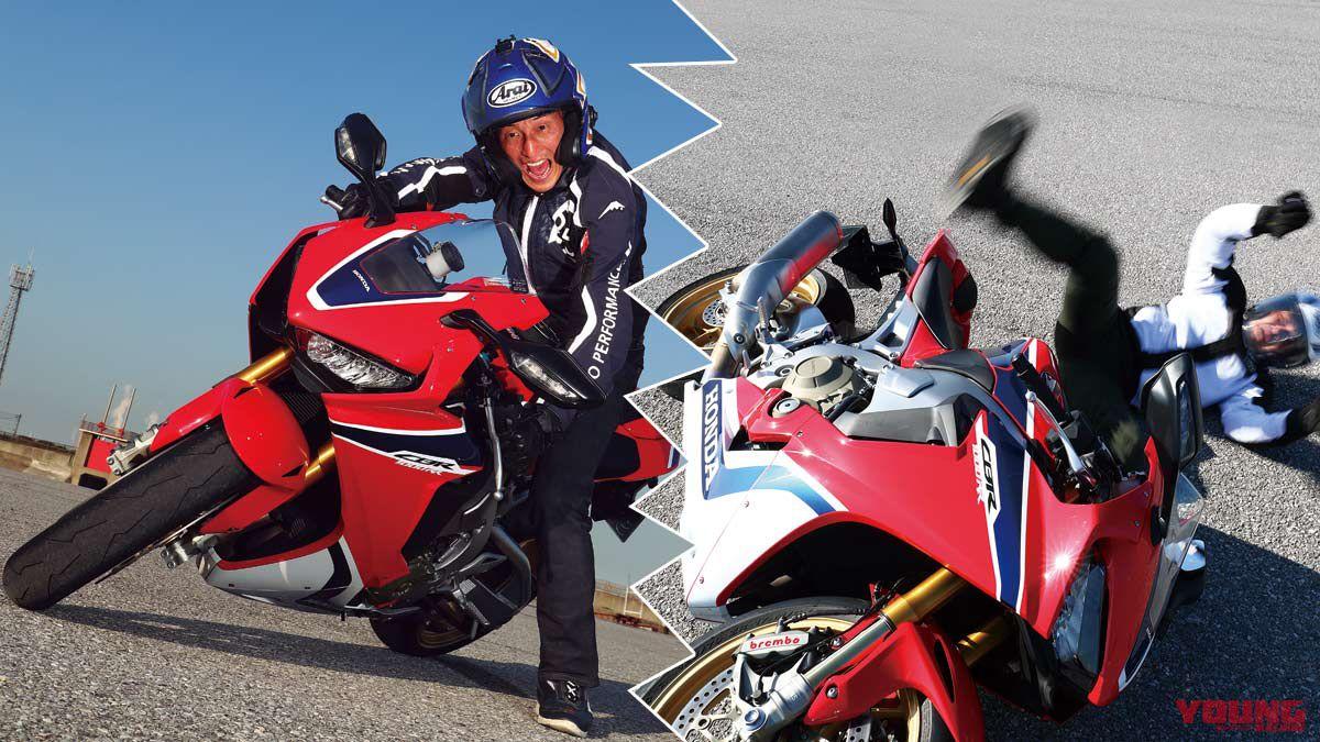 riding-technic-01-1