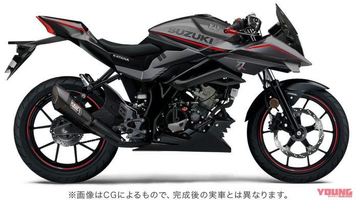 suzuki-katana-125r-baby-gsxs-125cc