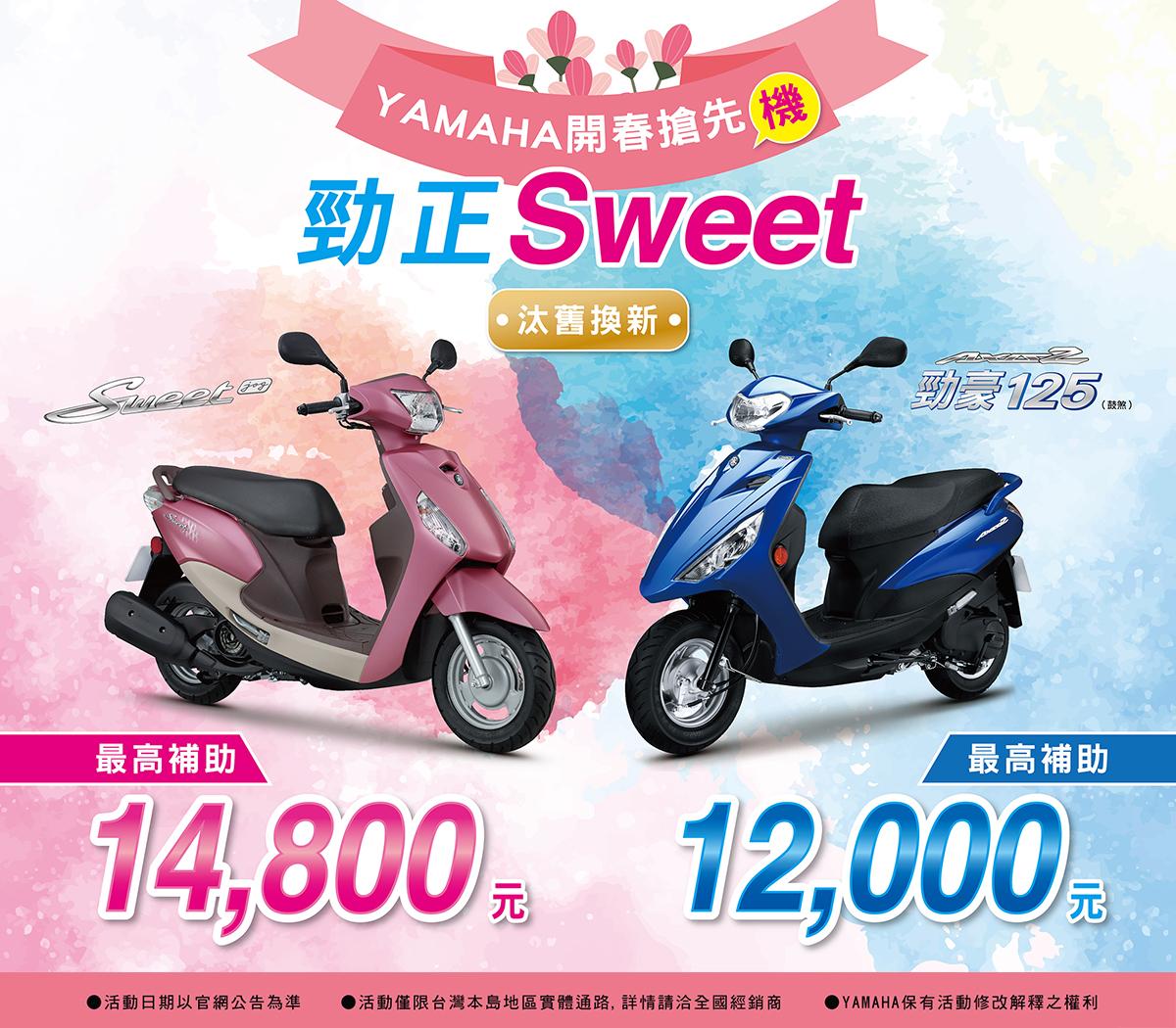 AxisZ_Sweet_big02