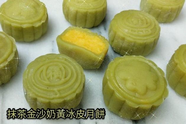 金沙奶黄抹茶冰皮月餅 - Yahoo奇摩新聞