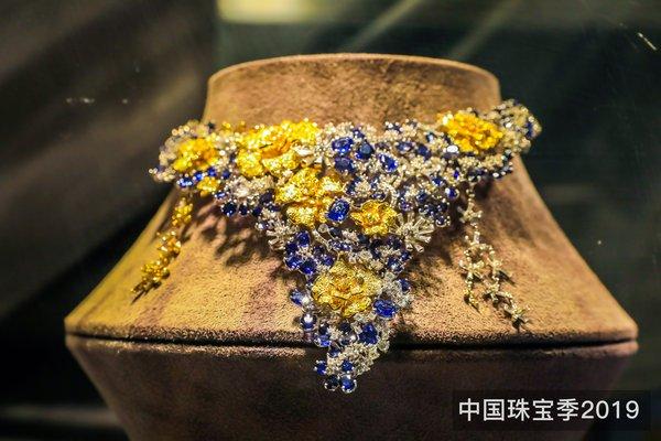 中國珠寶季2019