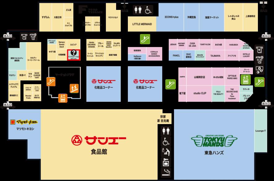 ▲ ELLE.com.hk