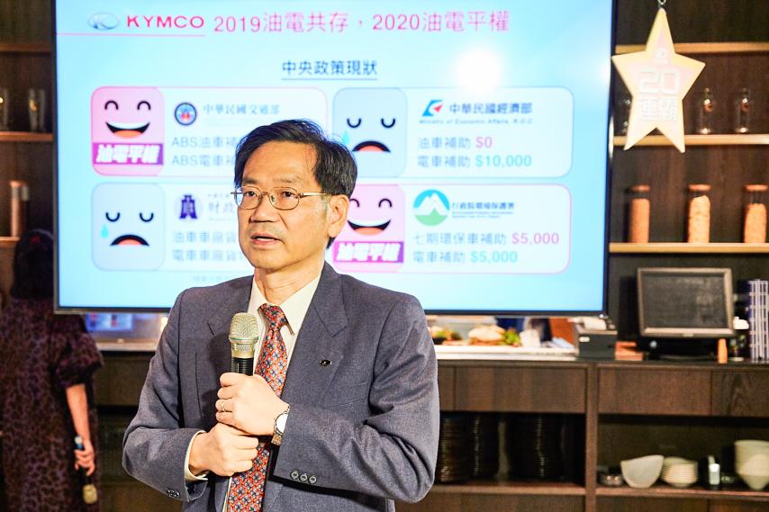 柯俊斌表示:「期待 2020 年政府能『油電平權、中央地方同調』,讓二輪車市銷售正常回歸市場自由競爭機制。」