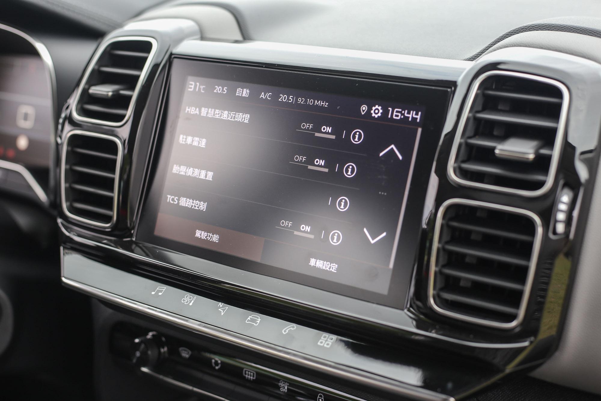 中控台的 8 吋全彩觸控螢幕,整合了通訊與音響系統,一開始的使用邏輯需要習慣,要用三隻手指頭按壓才能回到選單頁面。