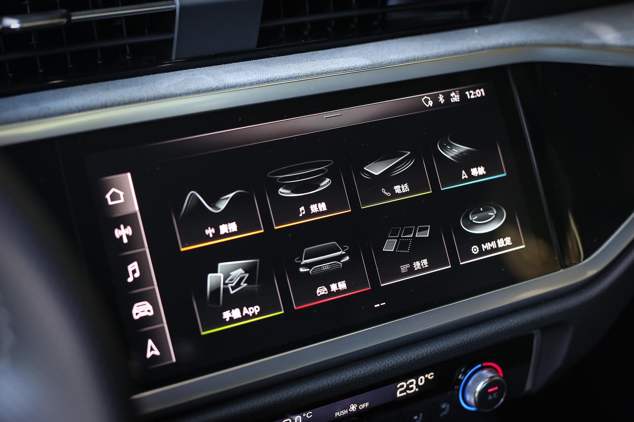 中控台螢幕從8.8吋放大至10.1吋。