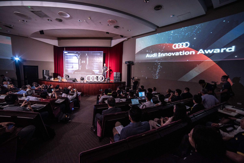Audi Taiwan今年再度舉辦2019 Audi Innovation Award (AIA),以扶植台灣優秀新創團隊為主題的此獎項,決賽暨頒獎典禮將於5月29日在COMPUTEX活動期間假台北國際會中心盛大舉行,多家合作夥伴也將共襄盛舉。