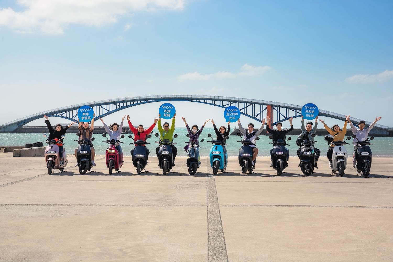 上週末在篤行十村舉辦的 Gogoro 市集提供的試騎活動也提前進入澎湖。