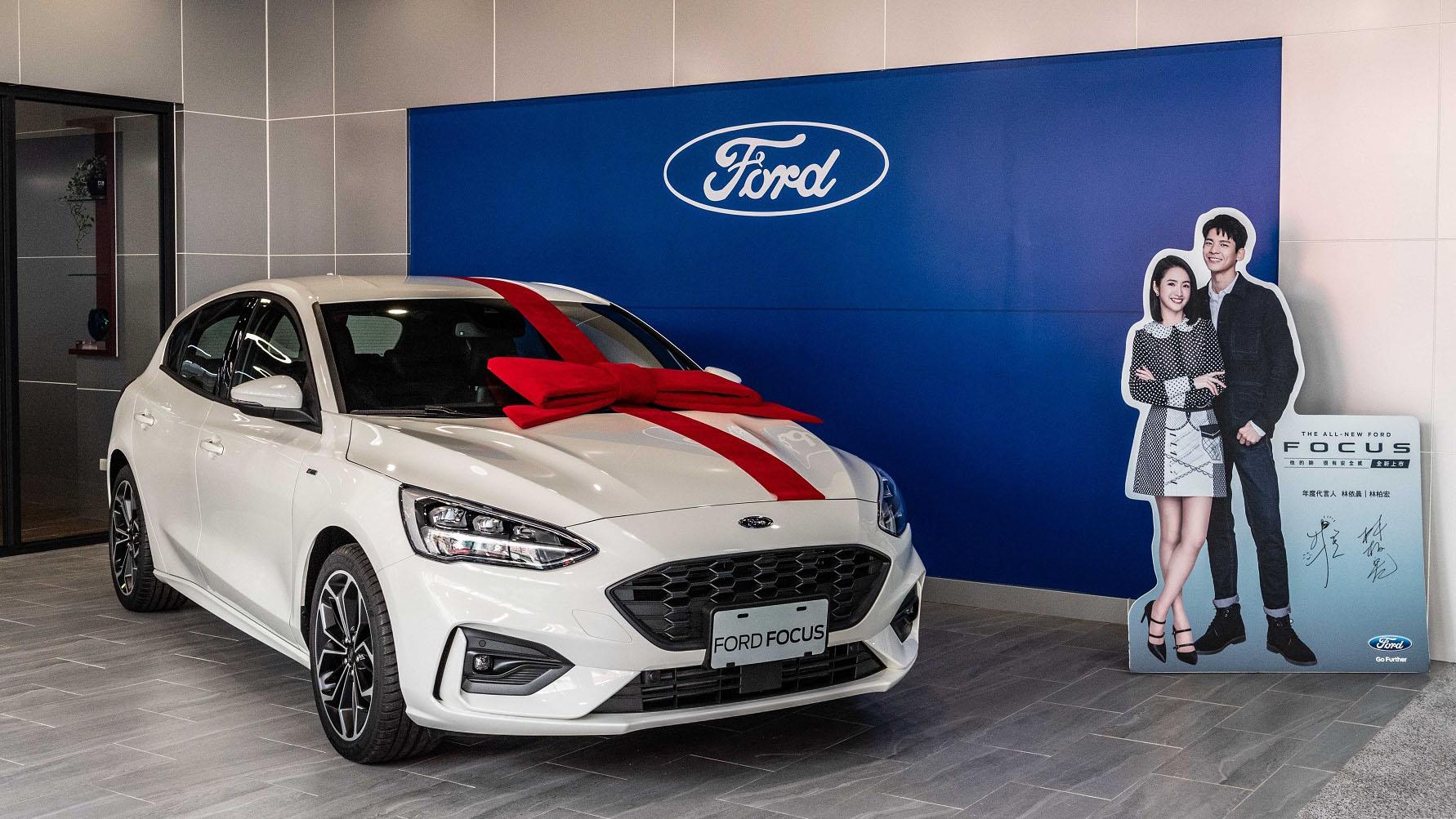 Ford 車展期間接單破千輛|Focus ST 幸運得主出爐|新交車打卡送神秘禮