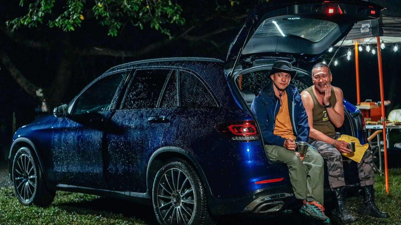 Mercedes-Benz GLC 與黃仲崑、黃遠父子檔上演「為愛 勁全力」實境秀