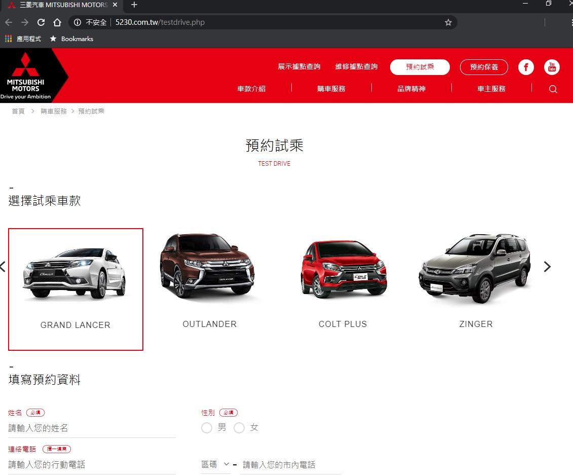 防疫期間,中華三菱提供試乘車到府服務,消費者可上網或來電預約。