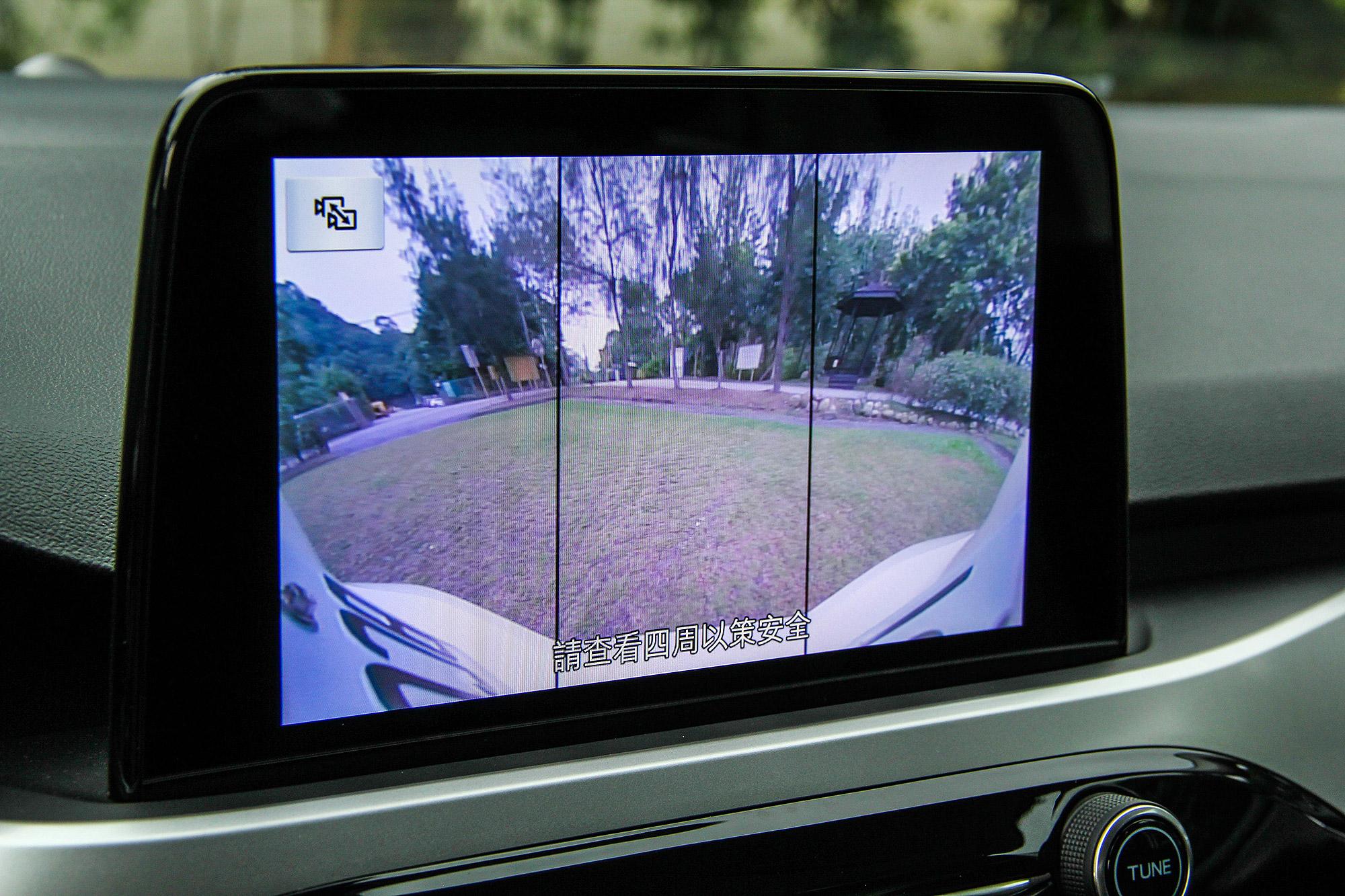倒車顯影具有超廣角視角。