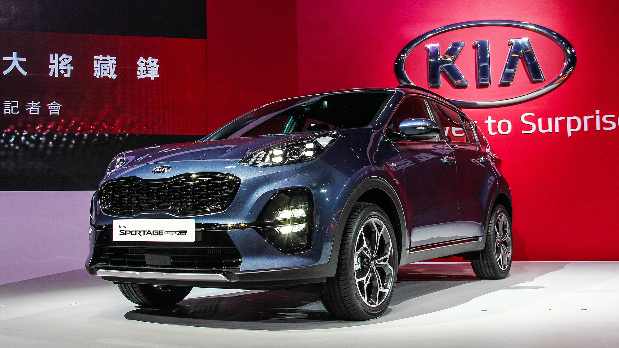 Kia Sportage 小改款全車系標配全速域 SCC ,三車型 113.9 萬元起上市