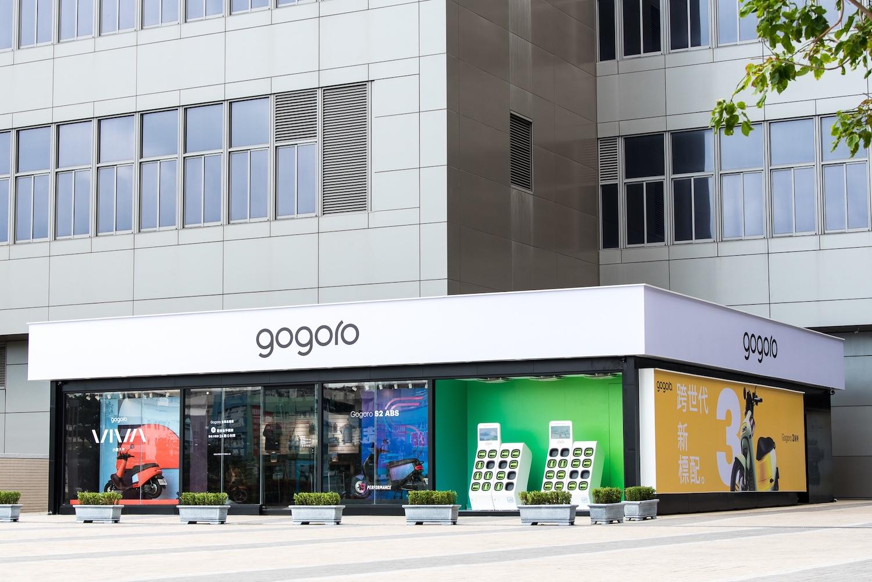 Gogoro 今日 (9) 宣布 Gogoro 澎湖馬公同和門市開幕,為目前全台灣最西邊也是首家位於離島的 Gogoro 門市。