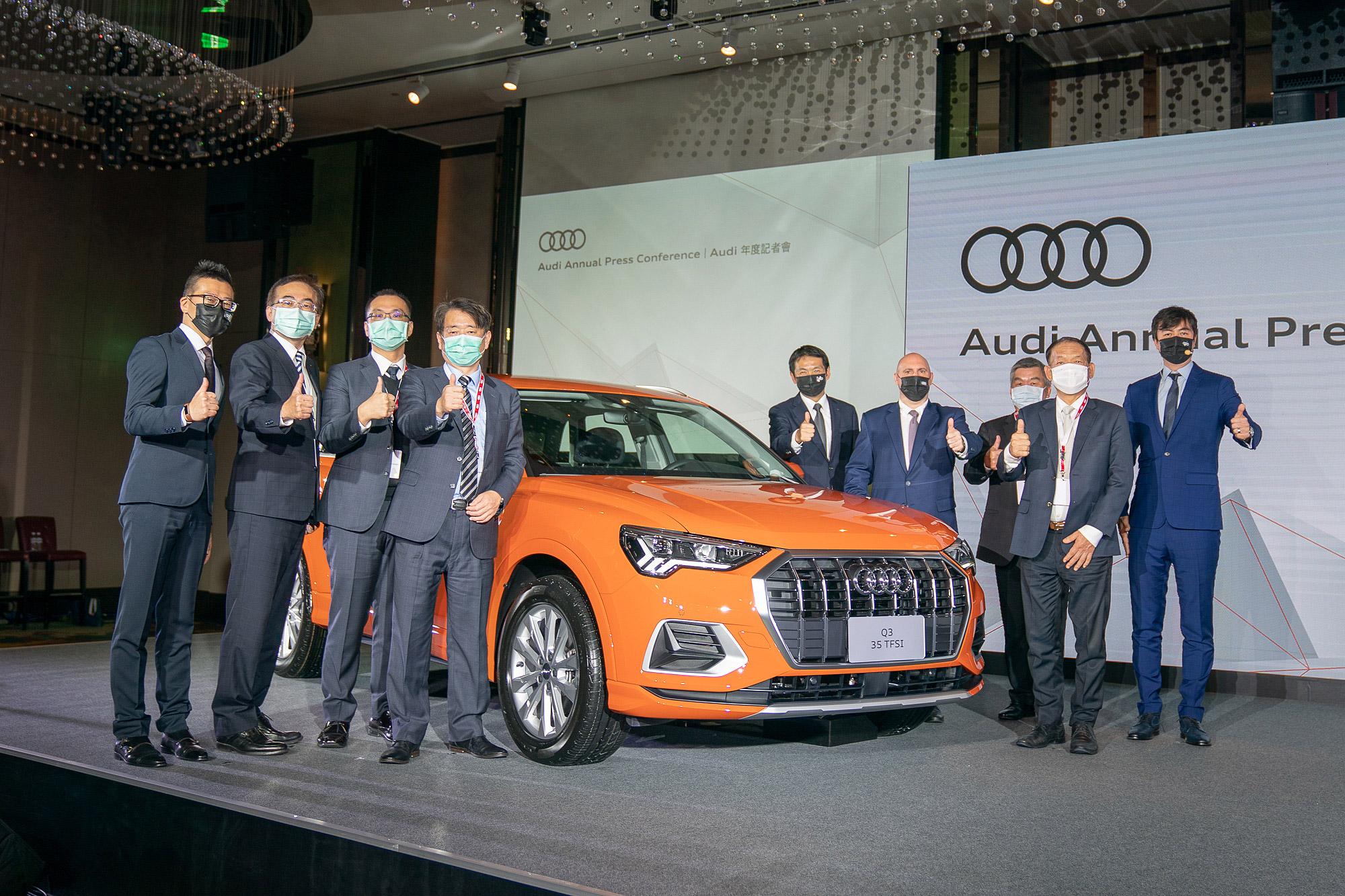 Audi Taiwan 除了宣告 Q3 與 Q3 Sportback 的預售價格外,也同步公布全新經銷夥伴。