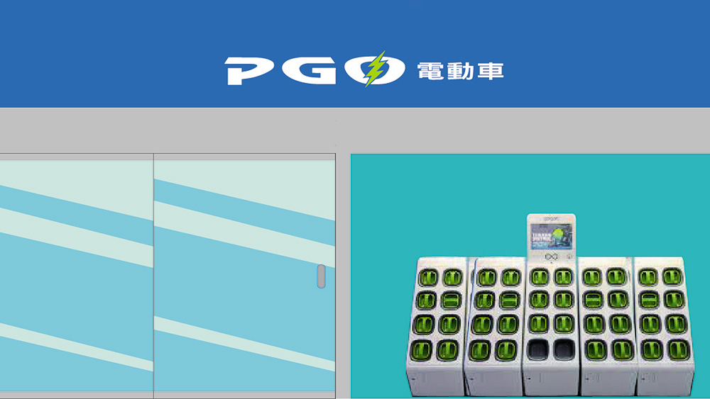 PGO 攜手 Gogoro 新世代電動車預計年底上市,全新識別搶先上線