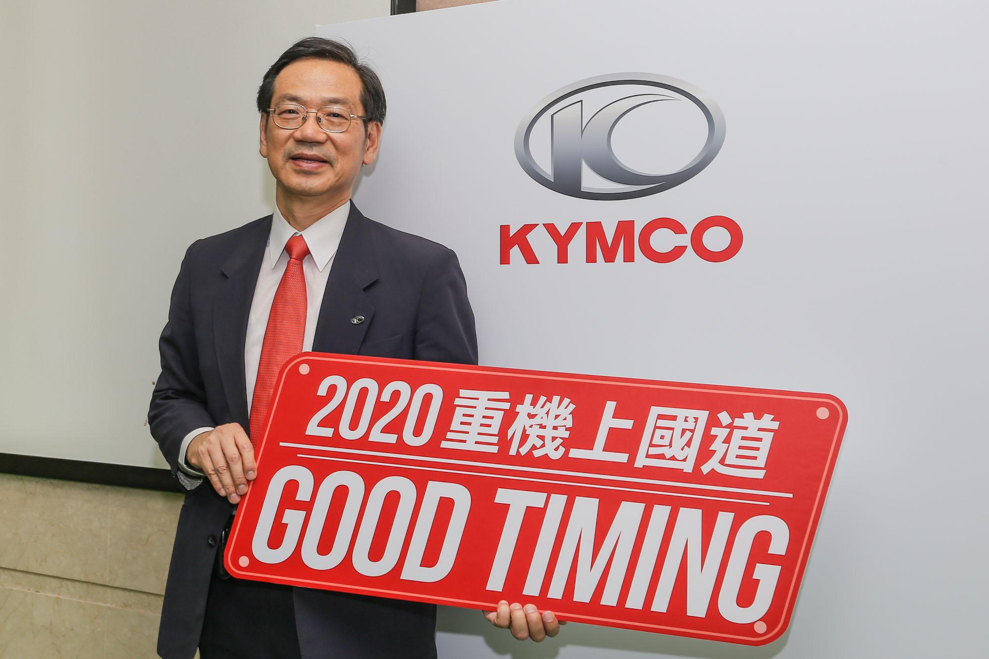 透過 2019 國際重型機車展現場,光陽執行長柯俊斌大力呼籲政府於 2020 年開放大型重型機車騎乘國道。