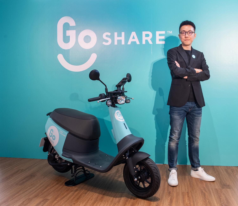 GoShare 新事業總監 姜家煒。