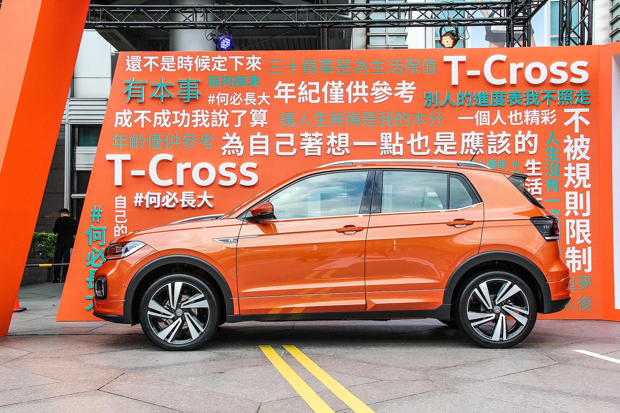 T-Cross 屬於小型跨界休旅級距。