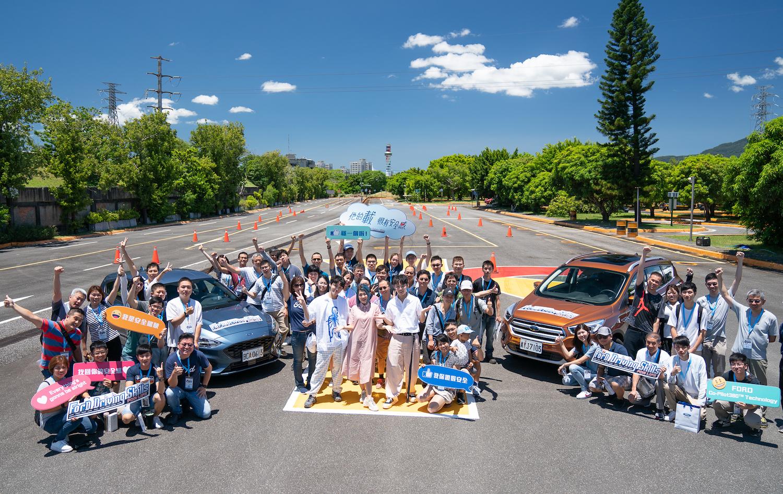 Ford 安全節能駕駛體驗營,擄獲 95% 學員的心!