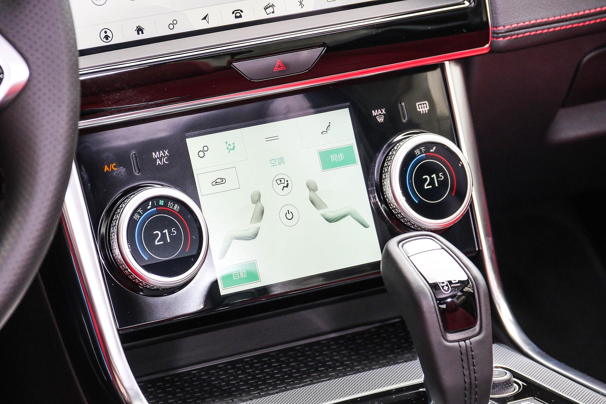 5 吋空調與多媒體系統控制螢幕。