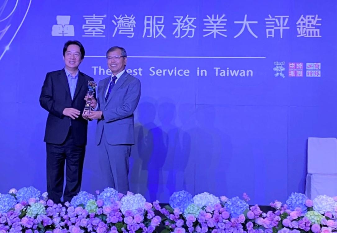 和泰汽車 Lexus 榮獲「2020 臺灣服務業大評鑑」金獎榮耀,由賴清德副總統頒發予和泰汽車 Lexus 本部賴光雄協理。