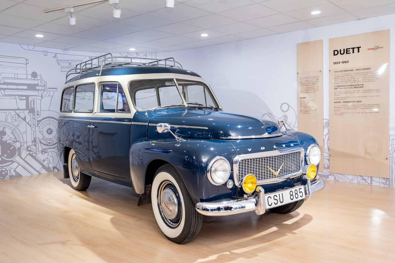 Volvo Duette。