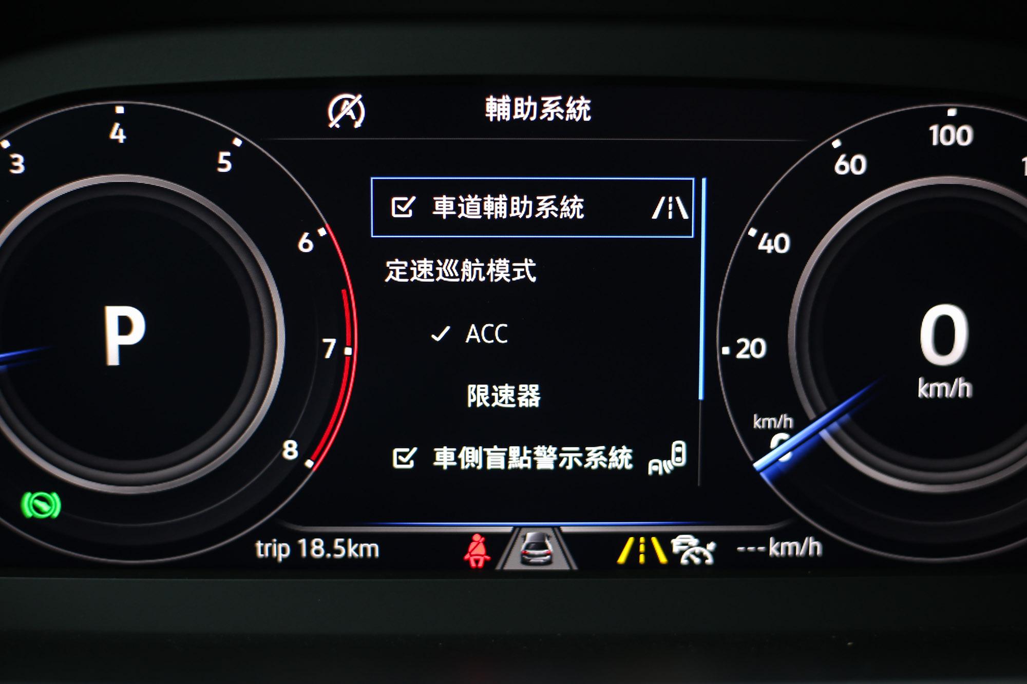 IQ.DRIVE的重點科技都會顯示在10.25吋全邏輯數位化儀表內。