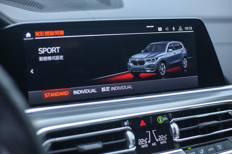 多樣的動態行車模式可供選擇。