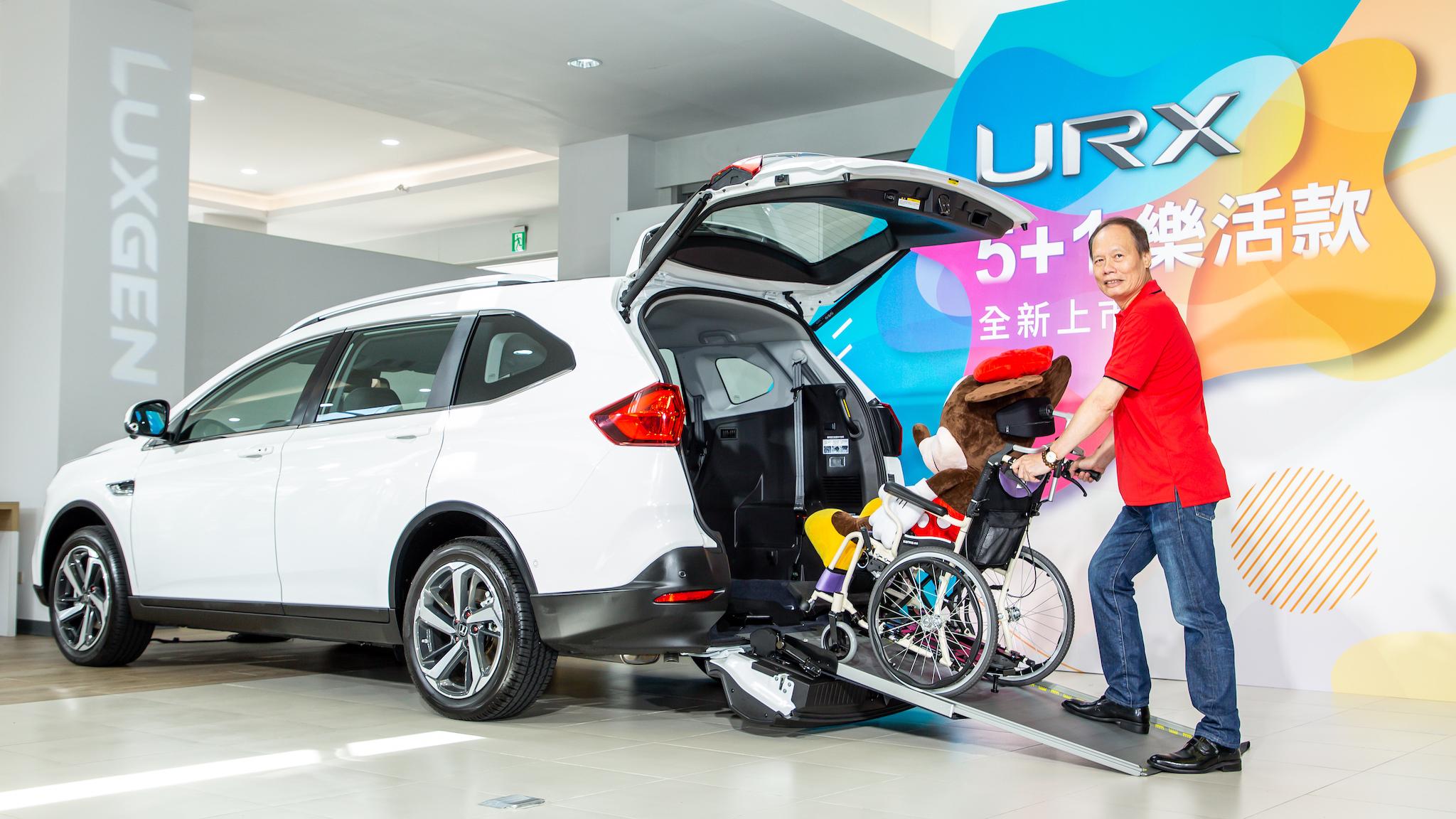 Luxgen URX 5+1 樂活款輪椅快扣裝置獲 2020 iF 設計大獎