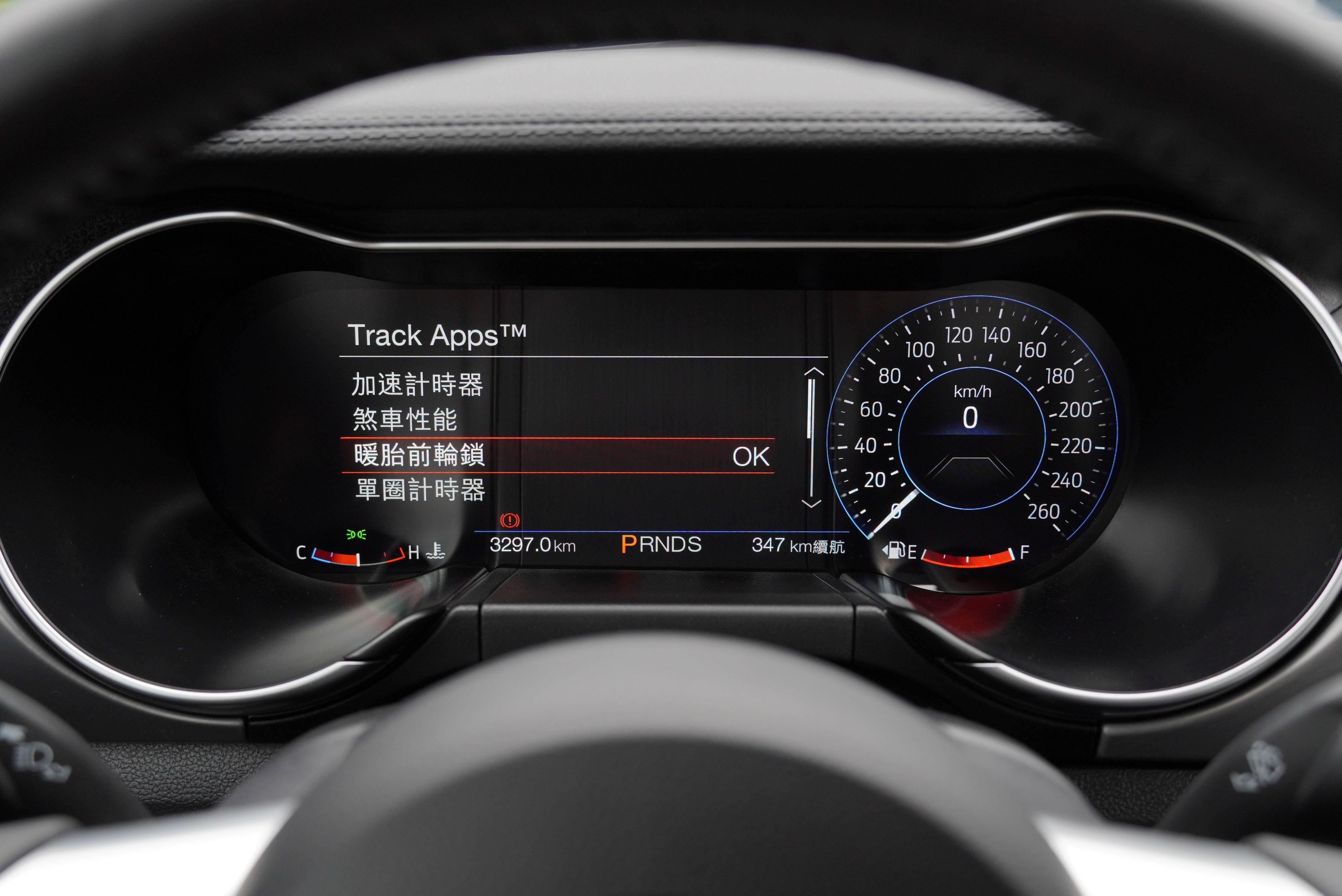 雙車款皆標配 Track Apps 系統。