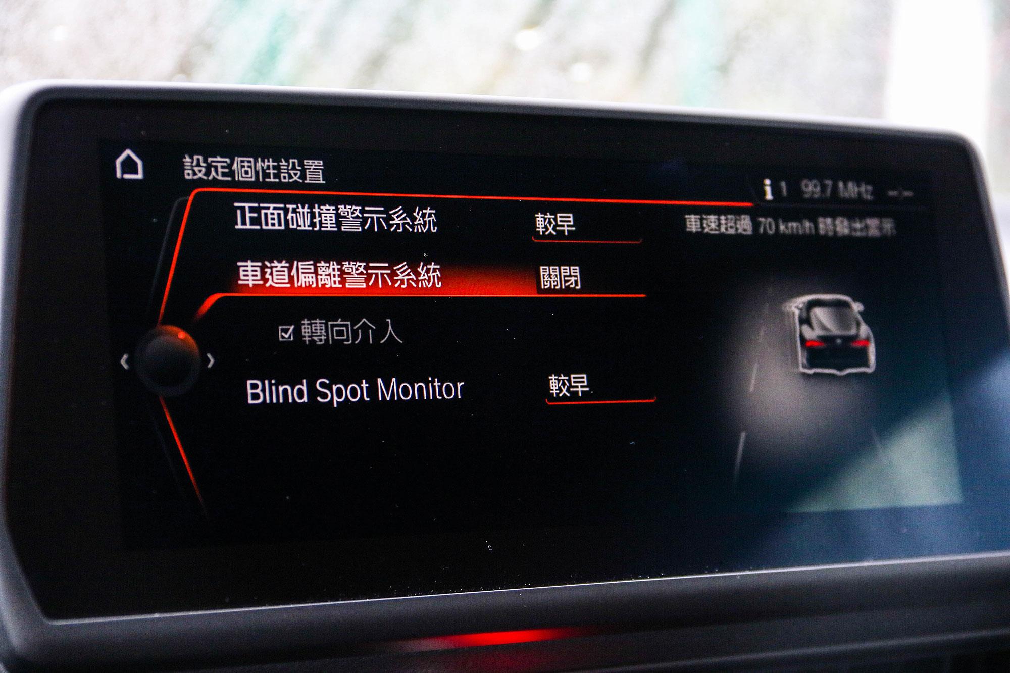 GR Supra 標配完整的 ADAS 先進駕駛輔助系統。