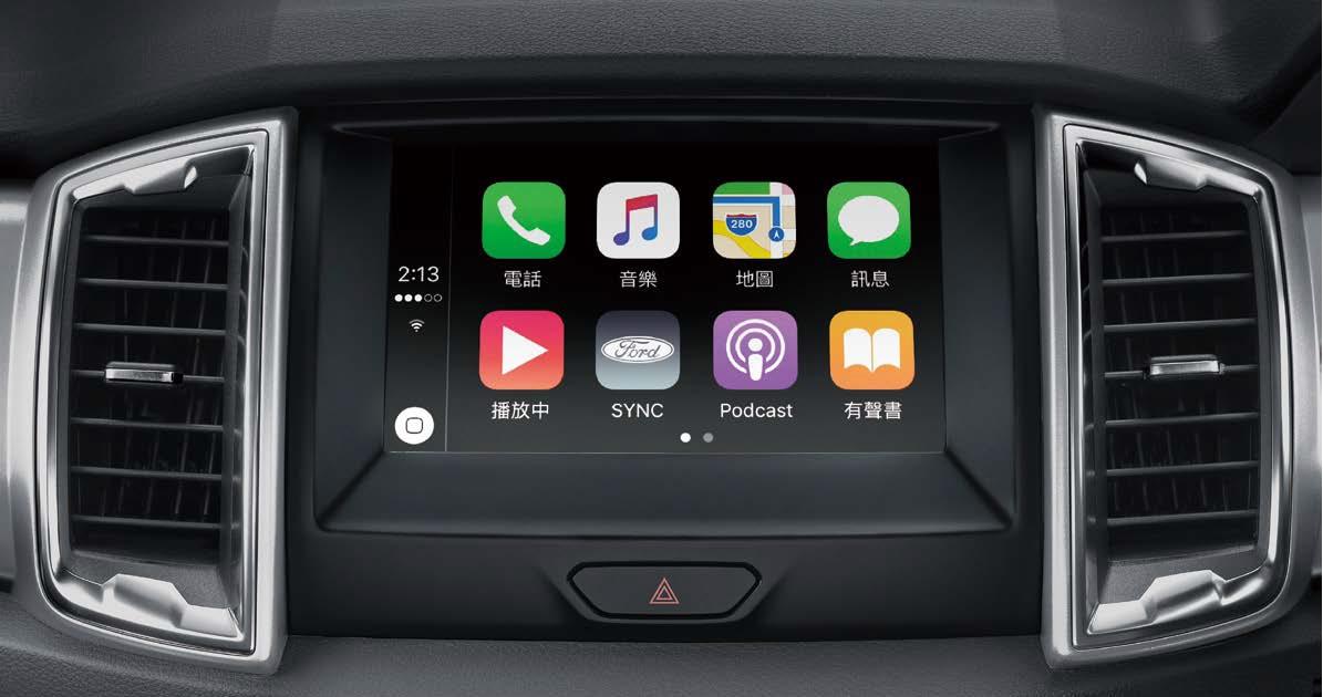 Ford SYNC® 3 娛樂通訊整合系統更具備聲控指令功能,讓駕駛手眼不需離開方向盤與路面,就能控制導航、音響與空調系統。