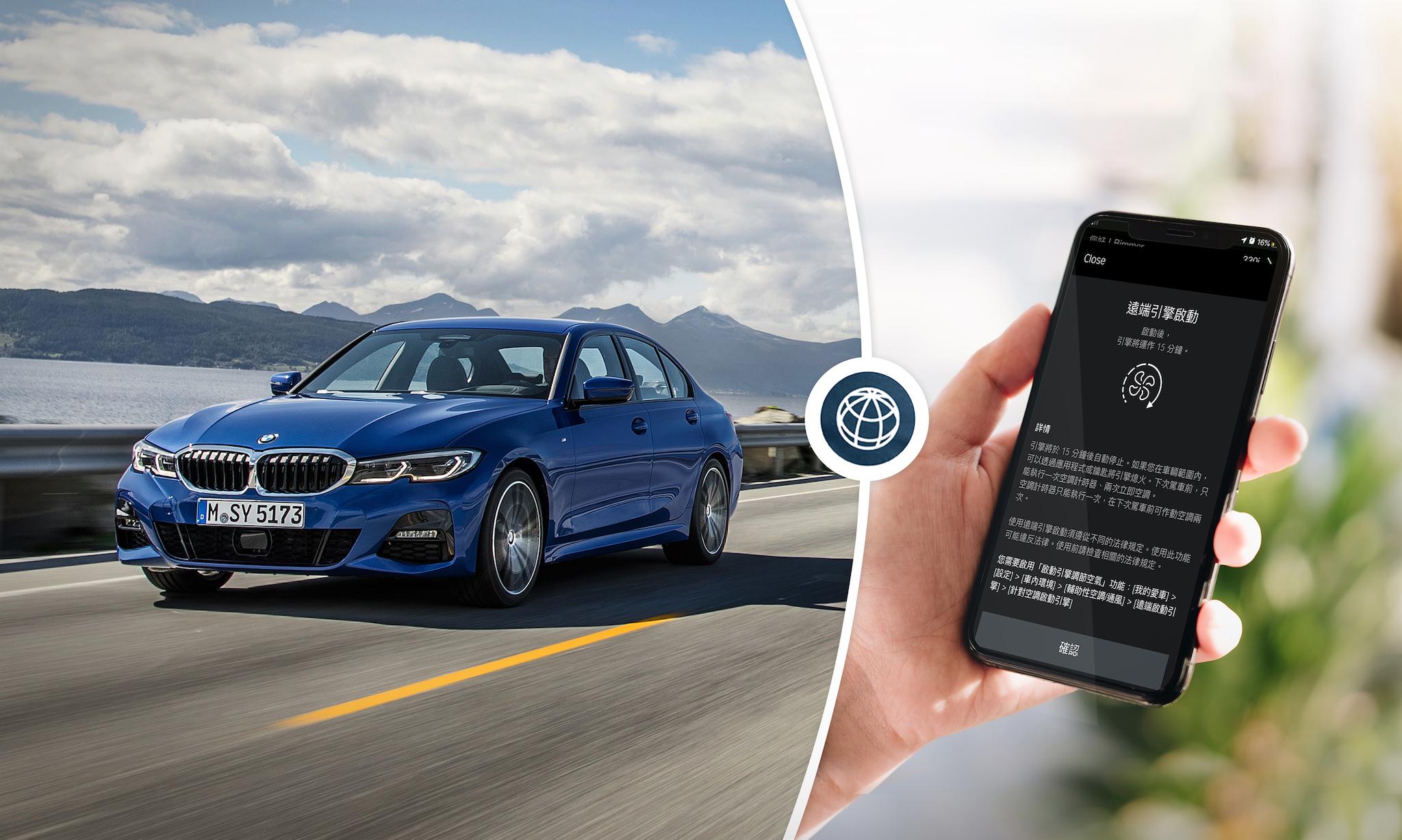 透過遠端引擎啟動功能,車主無論身處何地的,在家中、辦公室或餐廳用餐時,都可以透過 Connected App 遠端啟動車輛同時開啟車內空調,增添用車便利性。