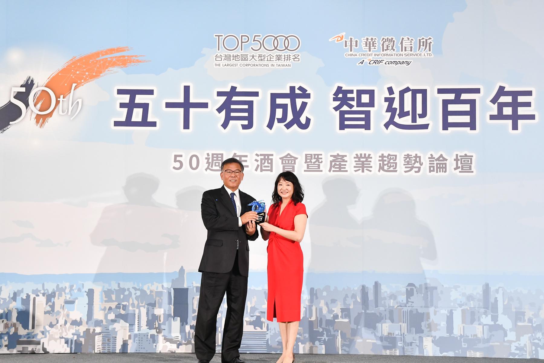 CRIF 中華徵信所郭曉薇總經理(右)頒發「連續30年營收百大企業」獎座予和泰汽車劉松山本部長(左)。