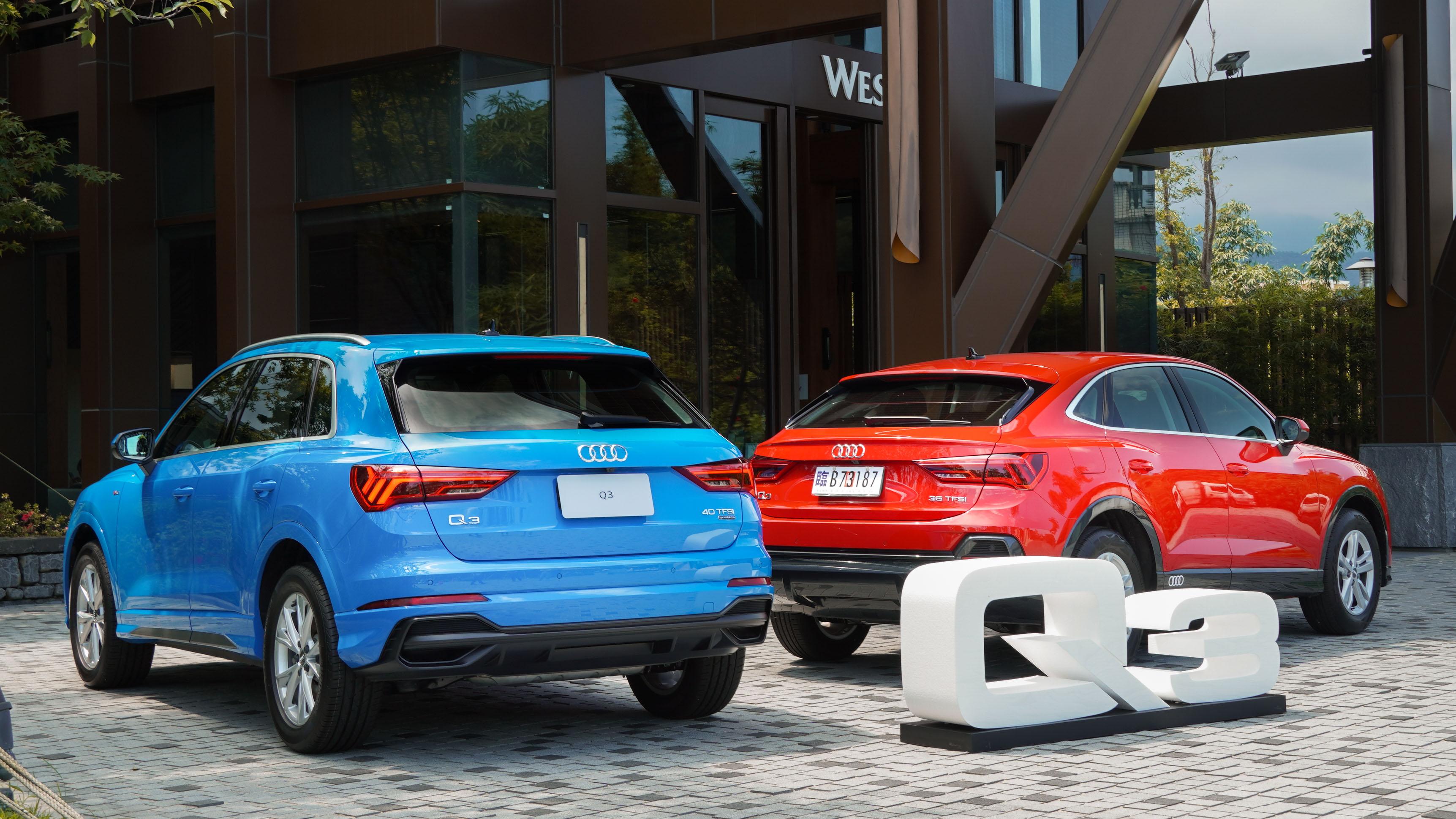 Audi Q3、Q3 Sportback 對照圖。