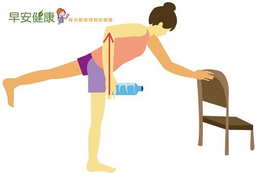 鍛鍊背肌瘦身動作