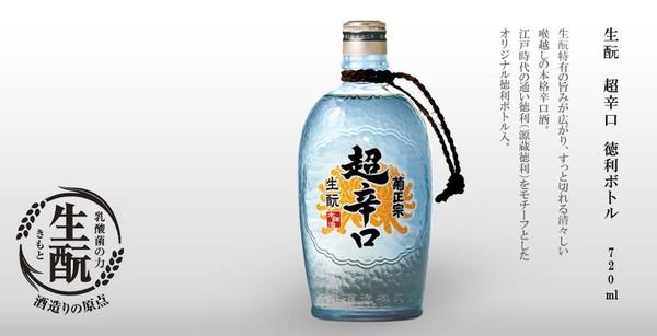 http://www.kikumasamune.co.jp/products/tokutei/378_chokarakuchi_720.html