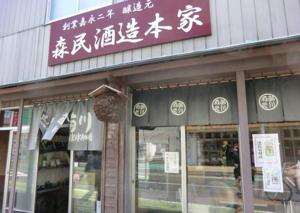 http://osakelist.com/okinawa/taikoku