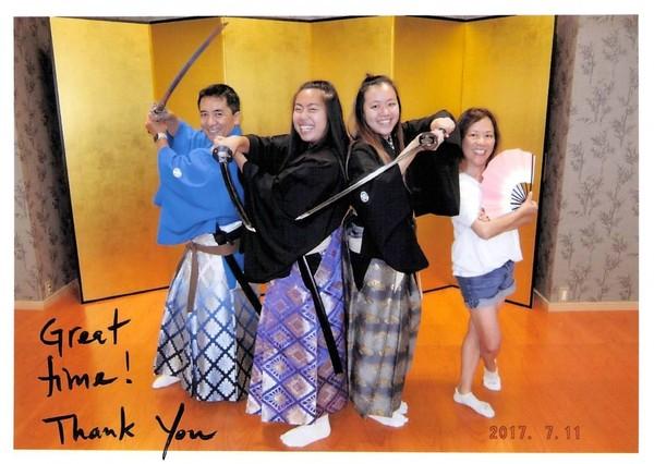 https://www.facebook.com/SamuraiKembu/