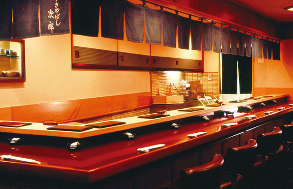 https://www.sushi-jiro.jp/%E5%BA%97%E8%88%97%E3%81%AE%E3%81%94%E6%A1%88%E5%86%85/