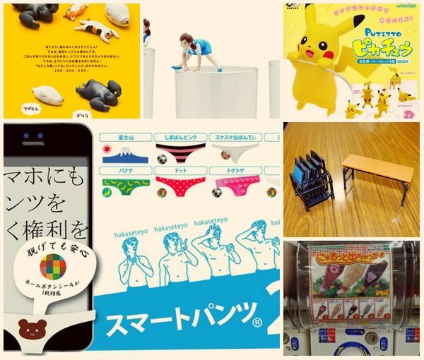 http://www.japantrends.com/