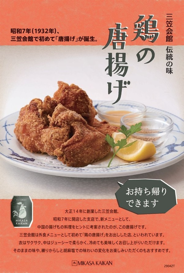https://www.facebook.com/mikasakaikan/